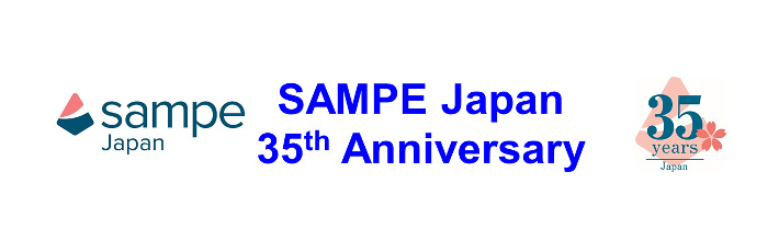 SAMPE JAPAN Photo Tour
